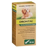 DRONTAL PUPPY 30ML SUSPENSION