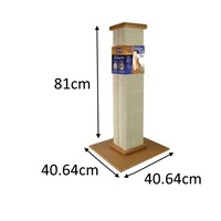 SmartCat Ultimate Heavy-Duty Sisal Cat Scratch Post